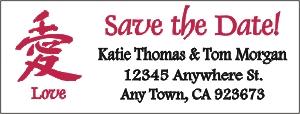 Save The Date Asian Design Return Address Label