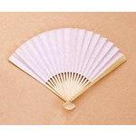 White Paper Fan